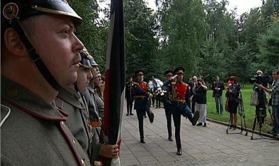 俄罗斯举行悼念活动,缅怀一战为国捐躯的俄罗斯士兵。