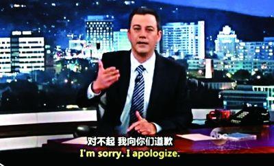 百名华裔游行要求解雇辱华言论节目主持人 华裔 游行 吉米鸡毛秀
