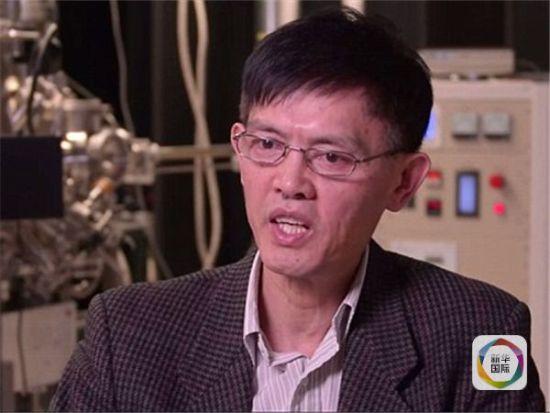 重获清白的世界知名超导专家、美国天普大学物理系教授郗小星