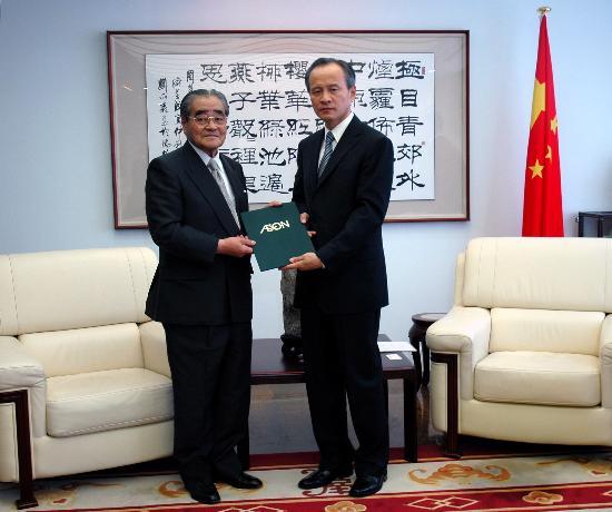 图文:日本永旺集团向中国地震灾区捐款
