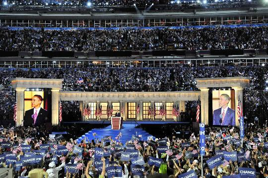 8月28日,在美国丹佛举行的民主党全国代表大会上,伊利诺伊州参议