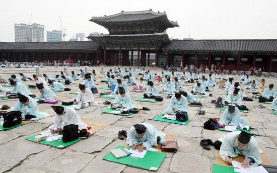 组图:韩国首尔再现朝鲜时代科举制考试现场