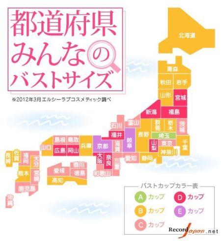 日本媒体绘制出一张日本女性平均胸围地图
