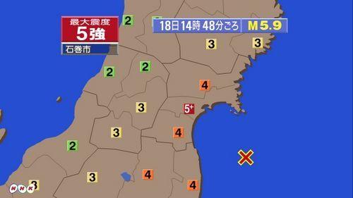 日本福岛近海发生地震 核电站暂未出现异常(图)