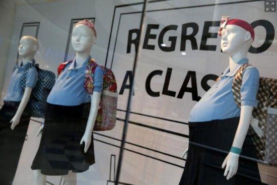 委内瑞拉孕妇款女生校服