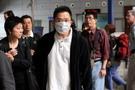 从香港入境旅客检测体温