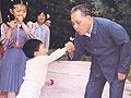 邓小平四位孙儿做客新浪