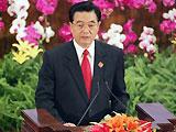 中国国家主席胡锦涛发表讲话