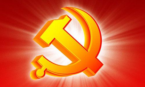 当今世界的130多个共产党