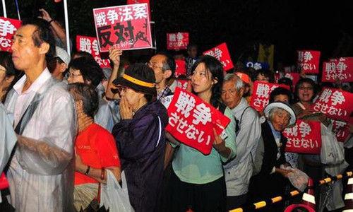 日本民众抗议安保法案