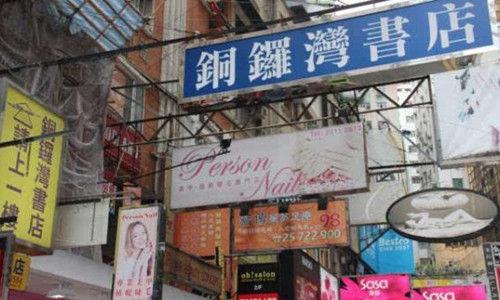 2003年12月8日,桂在宁波酒驾撞死一名女大学生,被判两年徒刑缓刑两年.图片