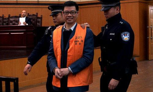 周文斌出庭受审