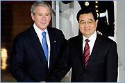 2008年胡锦涛出席G20金融峰会