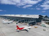 新郑国际机场航站楼