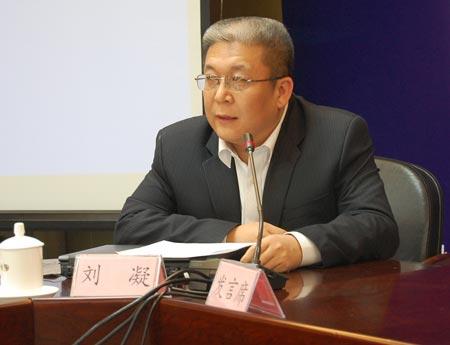 北京政协委员刘凝:从律师的视角看取消名校问