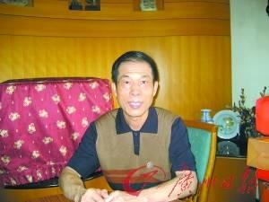 中山大学法学院教授