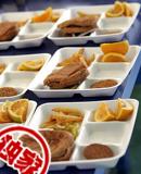 美国穷人孩子免费午餐