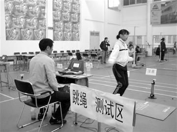 中考体育跳绳考试