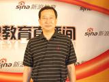 北京大学生命科学学院院长饶毅教授