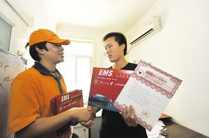 收到浙大的录取通知书,张麟居然一点都不激动。