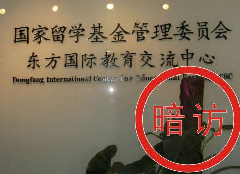 东方国际:顾问很淡定