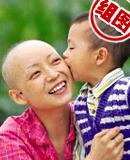 85后癌症母亲直播坚强
