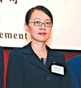 华宝国际集团:朱林瑶