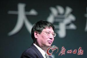 华东师范大学校长俞立中。 CFP供图