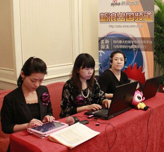 新浪教育频道工作人员现场微博直播中国留学论坛全程