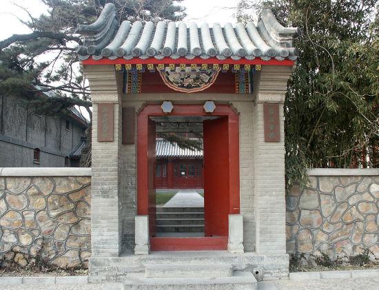 北京大学历史学系 北京大学供图