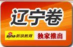 2011辽宁京高考试题