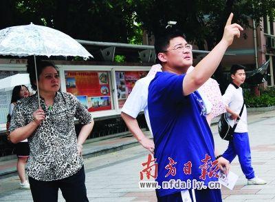 昨日下午的广铁一中考点,来踩点的家长看起来比考生更紧张更认真。