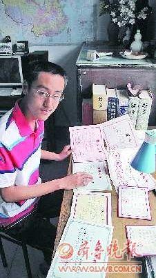 李潇爱好广泛,他也因此获得了很多的荣誉。