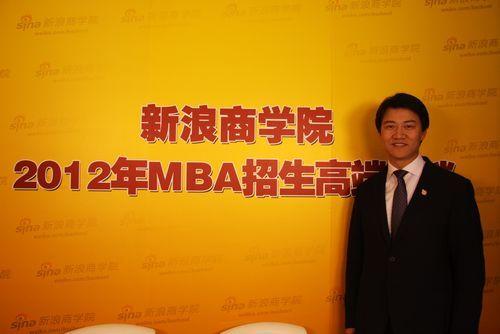 复旦大学管理学院MBA项目副主任孙龙老师做客新浪