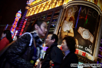 中国上海,南京东路