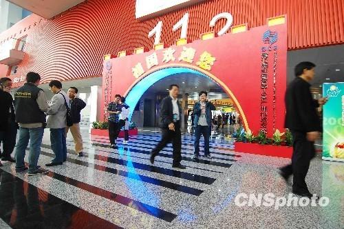 中国留学人员广州科技交流会项目洽谈会海外留学人员报名参会人数、参会人员学历层次和参会项目连年创新高。