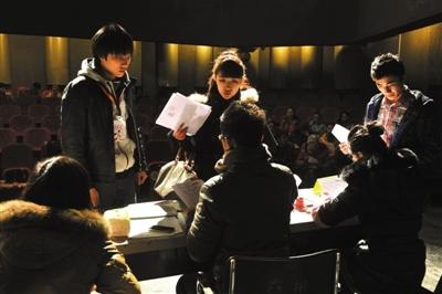 北电表演系报名确认点被安排在一个大舞台上。