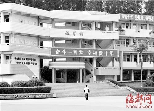 广东三水实验中学高中生涉嫌集体赌球图片