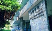 台湾辅仁大学