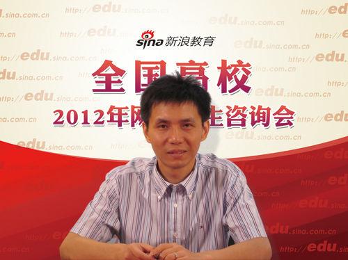 南京工业大学招办主任周辉做客新浪