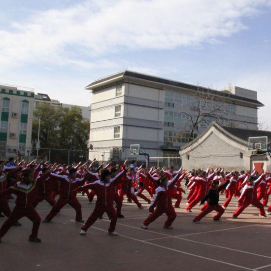东城区小学展示:新鲜学校胡同小学心理辅导策略图片