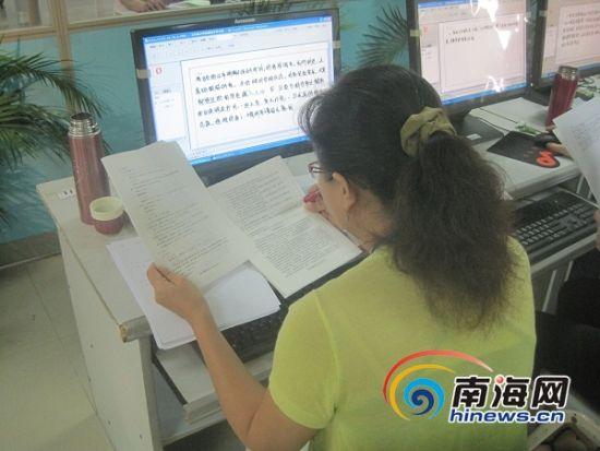 评卷老师正在阅卷。(南海网记者刘嘉��摄)