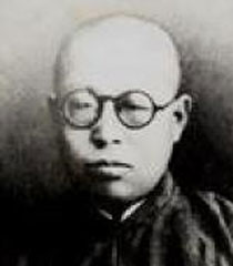 中国现代诗人 穆木天