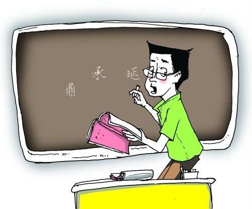 中小学作文v作文:爱嗦的老师初中大全绘画故事图片图片