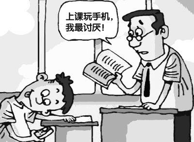 老师票选学生十大恶习 上课玩手机排第一图片