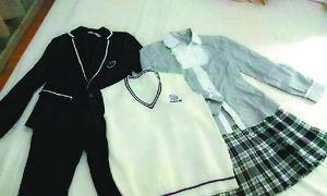 网上热传的巴蜀中学校服。网络截图
