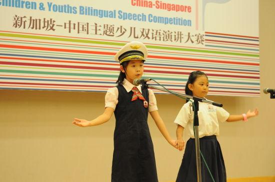 总决赛花絮:小学组选手比赛中