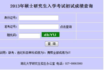 金沙官网平台 4