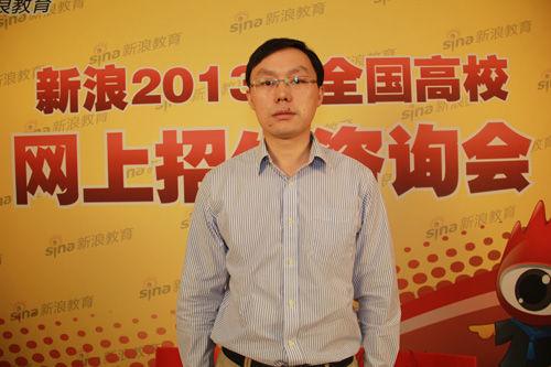 中国人民大学招办主任李向前做客新浪