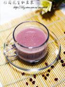 桂圆花生红豆浆